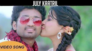 Thiruttu VCD | July Kaatril | Video Song | Trend Music
