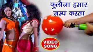 BHOJPURI NEW VIDEO SONG 2018 Bharat Bhojpuriya Bhaladar Jump Karata Bhojpuri Hit Songs 2018