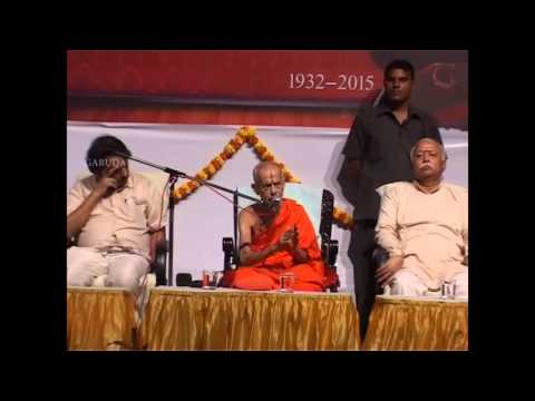 RSS Director T.N. Seetharam, Chief Mohan Bhagwat Speaks at Na Krishnappa ji Shraddhanjali Sabha
