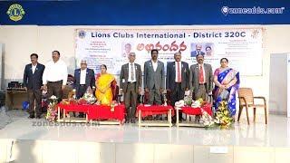 Lions Clubs 320C || Felicitations to DG Team 2019-20 || zoneadds.com