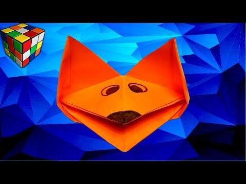 Как сделать СОБАКУ КУСАКУ из бумаги. Собака кусака оригами своими руками