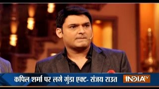 Kapil Sharma vs BMC: MNS Workers Protest Outside Kapil Sharma's Residence