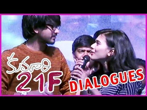Raj Tarun & Hebah Patel Dialogues || Kumari 21f Success Tour - DSP ,Sukumar
