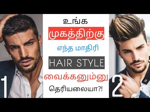 how-to-choose-the-best-hair-styles-for-your-face-shape