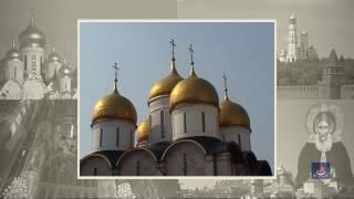 Часть1. Фильм 4. Архитектура периода объединения вокруг Москвы. XV век