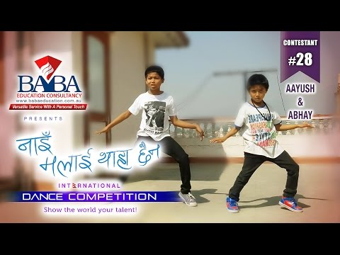 Nai Malai Thaha Chhaina || ASquare Crew || Contestant No. 28