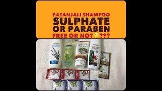 Patanjali Shampoo Sulfate Free Or Not|  पतंजलि  शैम्पू|Patanjali Silk and Shine Shampoo