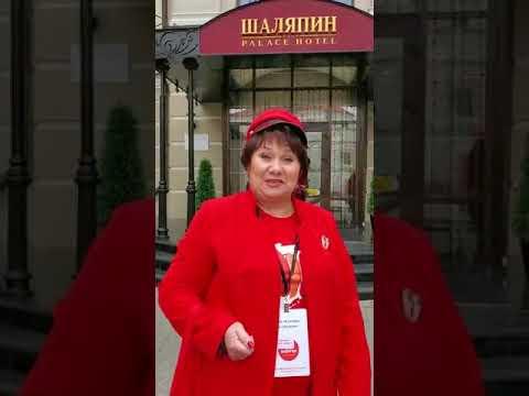 Молодой Директор Ольга Иванцова 55 лет