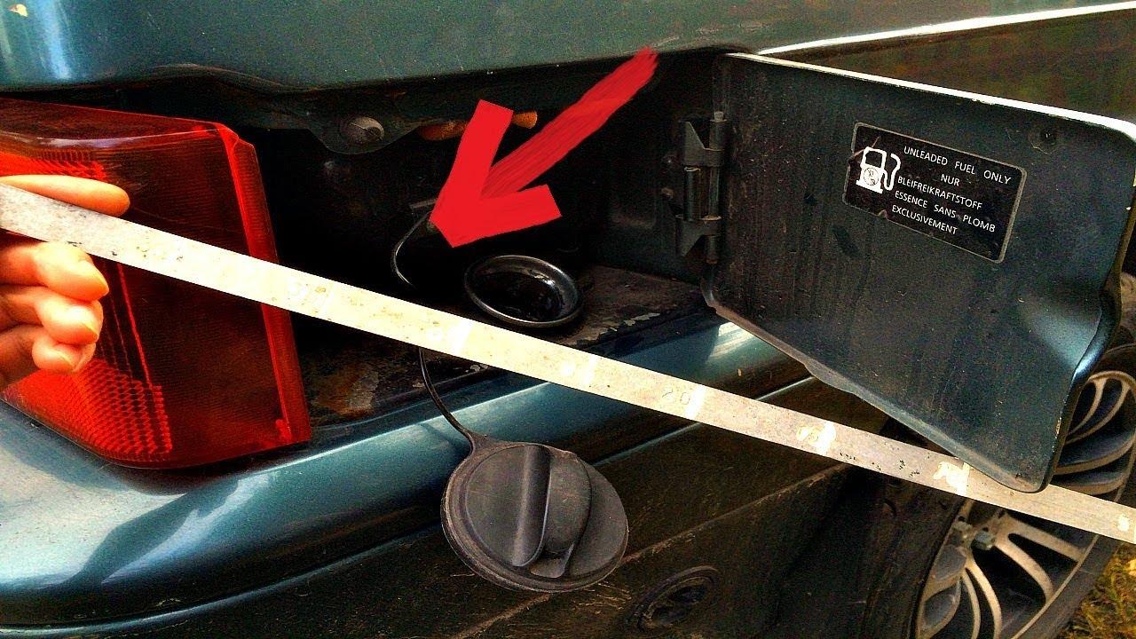 как узнать сколько бензина в баке если не работает датчик