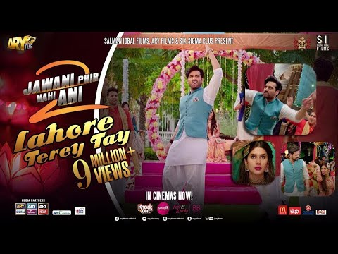 Lahore Terey Tay | Humayun Saeed - Kubra Khan | JPNA 2 | ARY Films