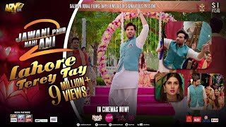 Lahore Terey Tay  Humayun Saeed  Kubra Khan  JPNA 2  ARY Films