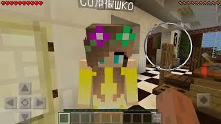 Minecraft фильм ужасов Проклятый дом