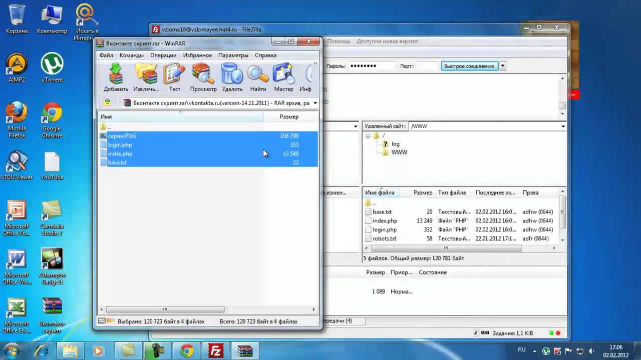 Как сделать фейк для любого сайта файловый хостинг докачка