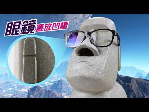 【現貨-免運費!台灣寄出實拍+用給你看】摩艾面紙盒 摩艾石像面紙盒 艾摩 造型面紙盒 復活島石像 衛生紙盒 巨石像摩艾
