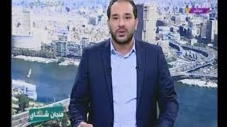 فنجان شاى مع محمد مصطفى| خطة القرن لتدمير #سيناء