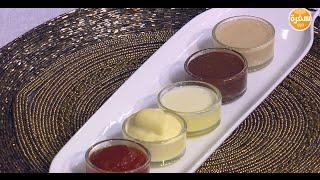 الحليب المكثف المحلي - الكاتشاب اللايت - طحينة - مايونيز لايت | حلو و حادق حلقة كاملة