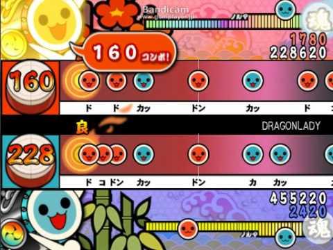 【太鼓さん次郎】DRAGONLADY【かんたん ふつう】【Nankumo CUBE3】【創作譜面】