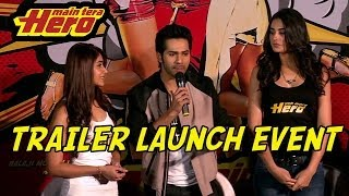 Trailer Launch Event - Main Tera Hero
