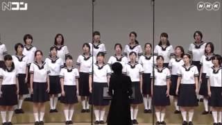 関東・甲信越ブロックコンクール 豊島岡女子学園高等学校「女声合唱とピアノのための「映像Ⅰ」から 歌ひとつ-暗い心の夕ぐれに」 thumbnail