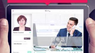 Newbie Chinese Course Packs 【Business】 Material Preview