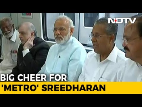 Prime Minister Narendra Modi Flags Off Kerala's First Metro