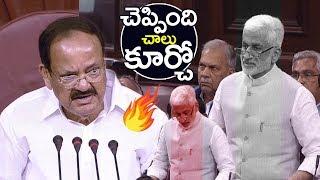 Venkaiah Naidu Shut Downs VIjaya Sai Reddy Mouth In Rajya Sabha Hall | Filmylooks