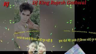 oh-mahi-re-mp3-hulera-bass-mp3-song-dj-king-rajesh-gothwal-india-9166757054