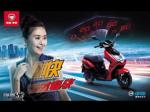 Quảng cáo xe máy điện Honda Vsun V3