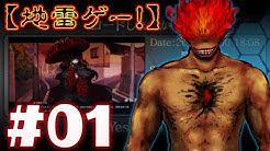 【まり∽くり -R-】#01 VTuberシンさんの地雷エロゲー実況♪