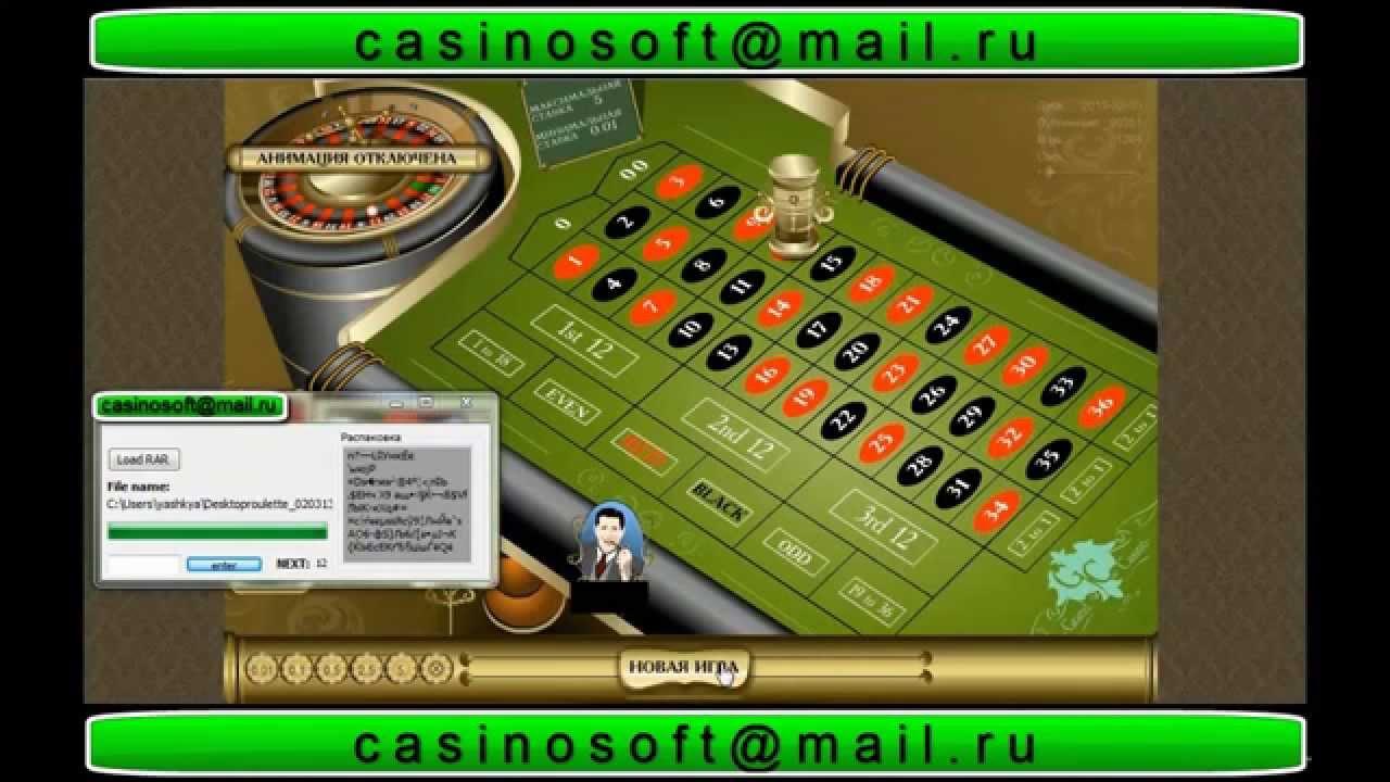 Stargames casino download