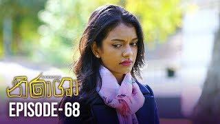 Nirasha | Episode 68 | සතියේ දිනවල රාත්රී 08.30 ට - (2019-03-08) | ITN Thumbnail