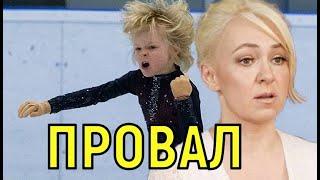 Провал Саши Плющенко вывел из себя Яну Рудковскую
