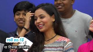 Roll no-18 Marathi Movie /Jallosh / Asmita vision news Solapur