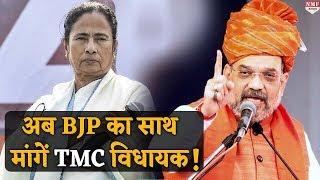 West Bengal में खतरे में दीदी, BJP का दामन थाम रहे TMC विधायक ?