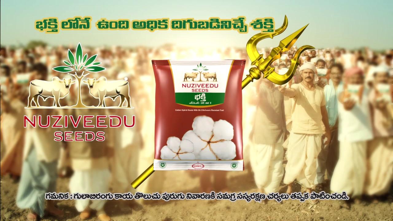 Bhakti Cotton Hybrid av in Telugu from Nuziveedu Seeds Limited