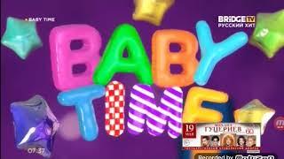 Baby time на BTV Русский хит