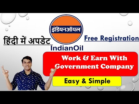 Work & Earn With Government Company (PSU) in Hindi