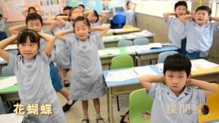 2012荃灣天主教小學 我校的護脊日記 節錄