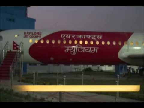 CNC News-Nepal's first aircraft museum