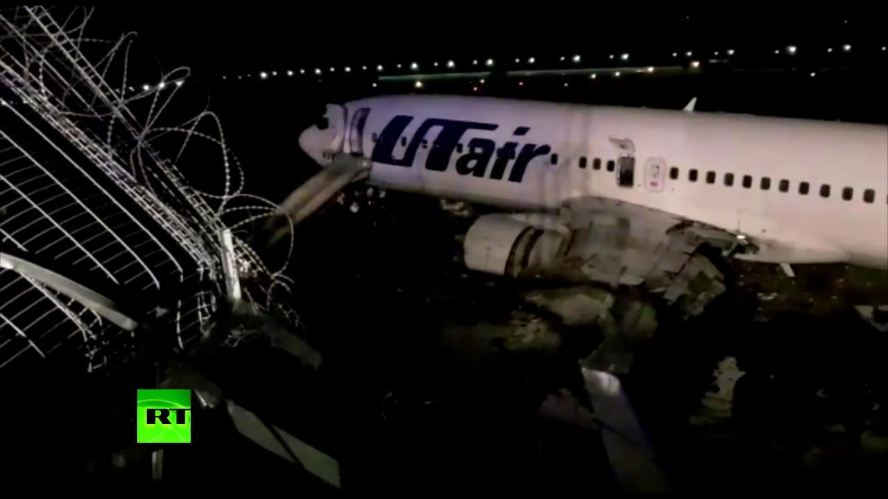 Пожар в самолёте в Сочи: пострадали 18 человек