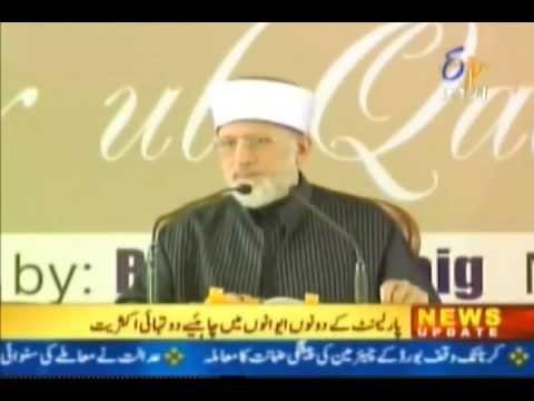 Dr.Tahir-ul-Qadri at Bangalore FULL Address on Interfaith Harmony 10-03-2012