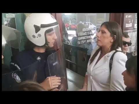 newsbomb.gr: Παρέμβαση Κωνσταντοπούλου σε απόπειρα πλειστηριασμού Α' κατοικίας