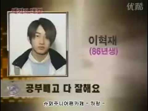 [Thi tuyển vào SM] Lee Hyuk Jae