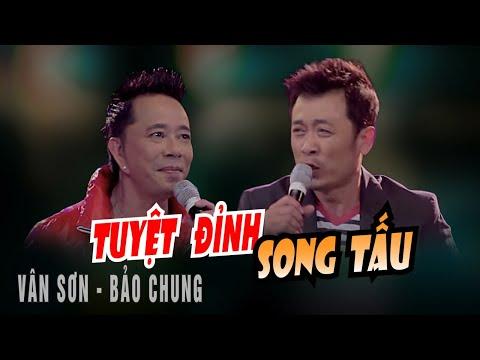 Song tấu hài - Vân Sơn, Bảo Chung  [ Vân Sơn 48 in Chicagoland]