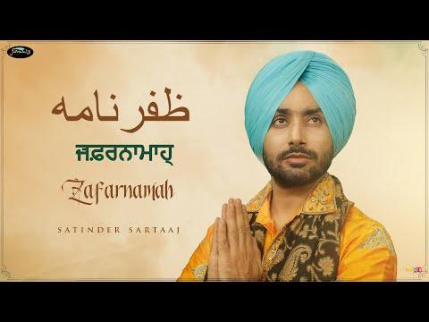 ZAFARNAMAH ਜ਼ਫ਼ਰਨਾਮਾਹੑ ظفرنامه - SATINDER SARTAAJ (Persian/Punjabi)-Recorded 1st Time In The History