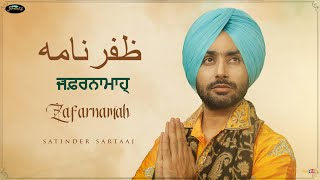 ZAFARNAMAH ਜ਼ਫ਼ਰਨਾਮਾਹੑ ظفرنامه - SATINDER SARTAAJ (Persian/Punjabi)-Recorded 1st Time in the History