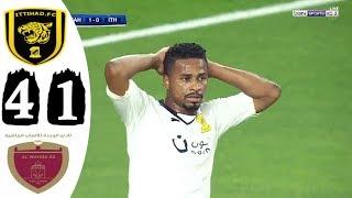 ملخص مباراة الوحدة الاماراتي والاتحاد السعودي 4-1🔥 دوري أبطال آسيا HD