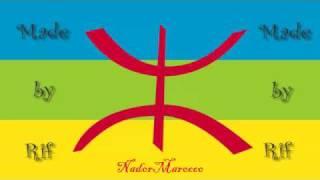 Marocco Nador Music Part2