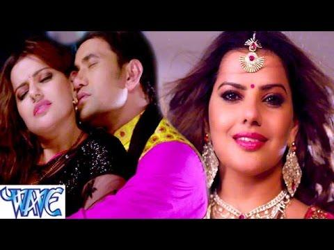HD धिरे धिरे दिल में उतर जाई दs - Dhire Dhire Dil - Ghulami - Dinesh Lal - Bhojpuri Hot Songs 2015
