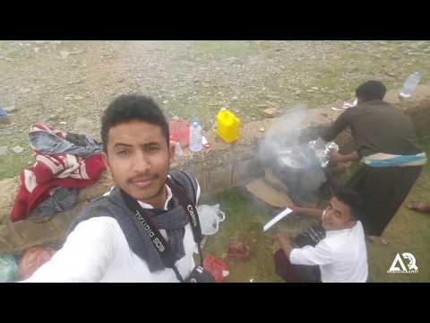 Al Mahweet Travel | ALRIADI  - Ahmed AL-Qadasi